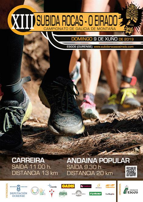 cartel-SUBIDA-A-ROCAS-2019