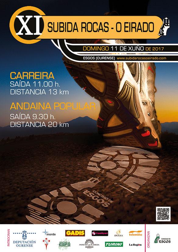 cartel2017